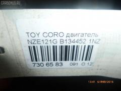 Двигатель Toyota Corolla fielder NZE121G 1NZ-FE Фото 19