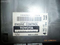 Двигатель TOYOTA COROLLA FIELDER NZE121G 1NZ-FE Фото 12