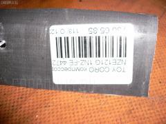 Компрессор кондиционера Toyota Corolla fielder NZE121G 1NZ-FE Фото 3