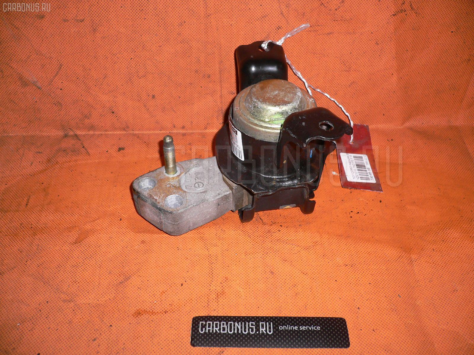 Подушка двигателя TOYOTA COROLLA FIELDER NZE121G 1NZ-FE. Фото 1