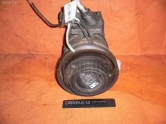 Компрессор кондиционера HONDA STEPWGN RF1 B20B Фото 2