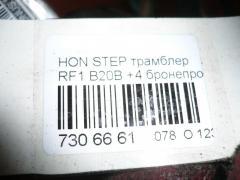 Трамблер Honda Stepwgn RF1 B20B Фото 3