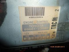 Двигатель TOYOTA MARK II JZX90 1JZ-GE Фото 5