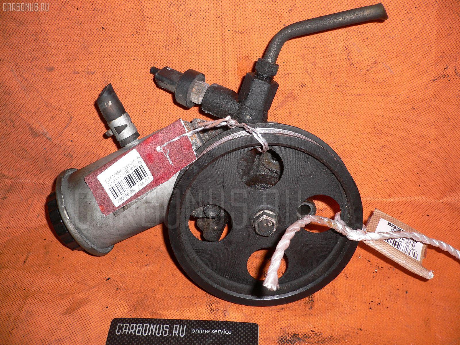Гидроусилитель TOYOTA MARK II JZX90 1JZGE. Фото 11