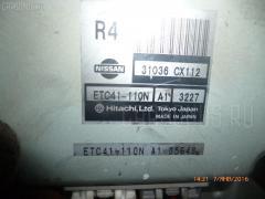 Двигатель NISSAN SERENA TC24 QR20DE Фото 8