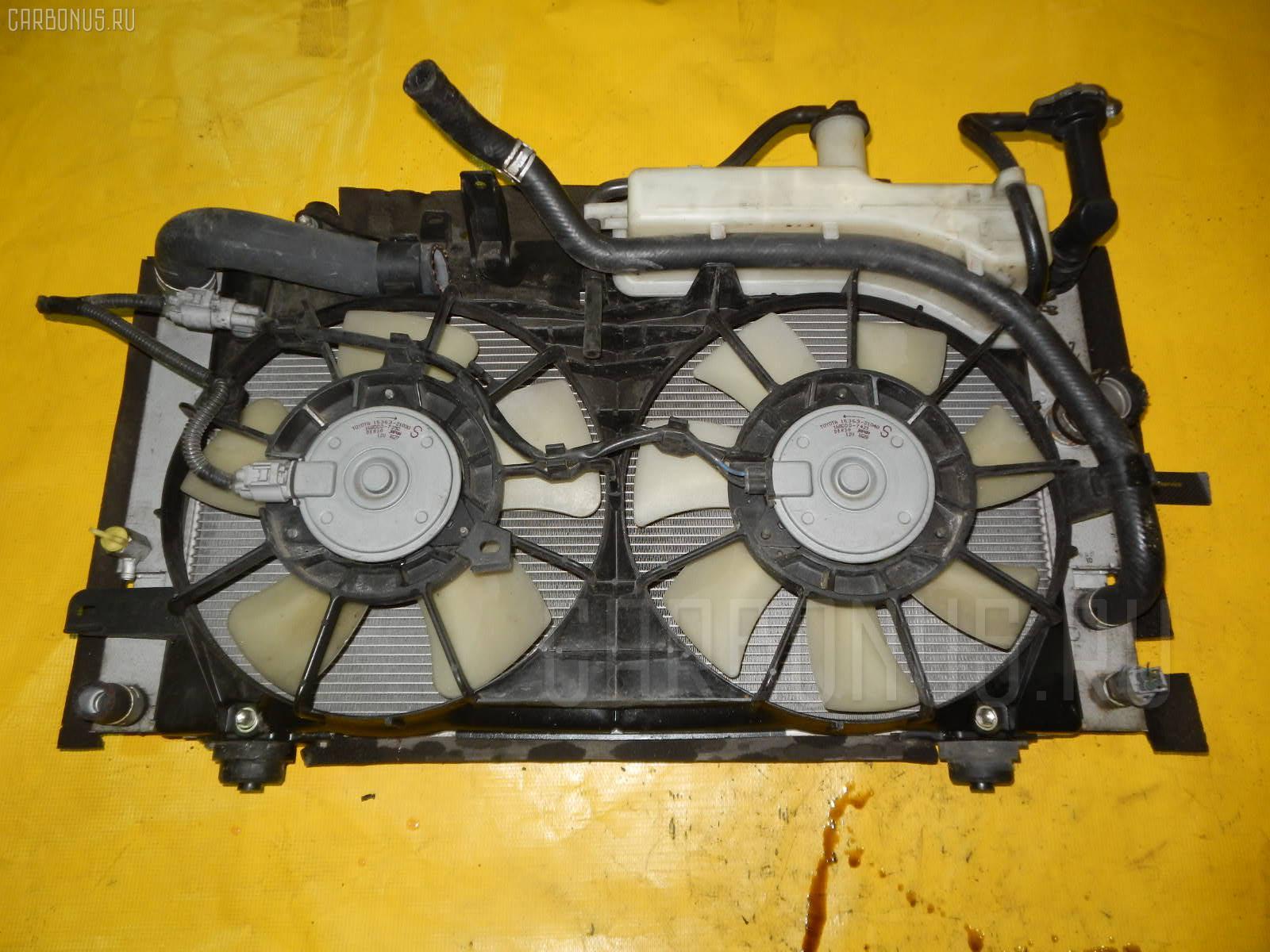 Радиатор ДВС TOYOTA PRIUS NHW20 1NZ-FXE. Фото 10