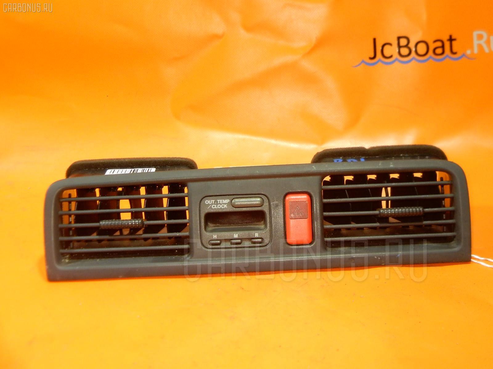 Часы HONDA CR-V RD1 Фото 2