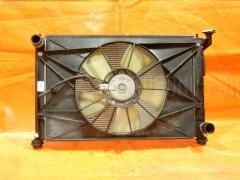 Радиатор ДВС TOYOTA ALLION ZZT240 1ZZ-FE Фото 1
