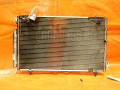 Радиатор кондиционера TOYOTA ALLION ZZT240 1ZZ-FE Фото 2
