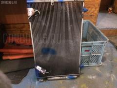 Радиатор кондиционера Toyota Allion ZZT240 1ZZ-FE Фото 4