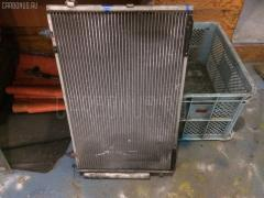 Радиатор кондиционера Toyota Allion ZZT240 1ZZ-FE Фото 5