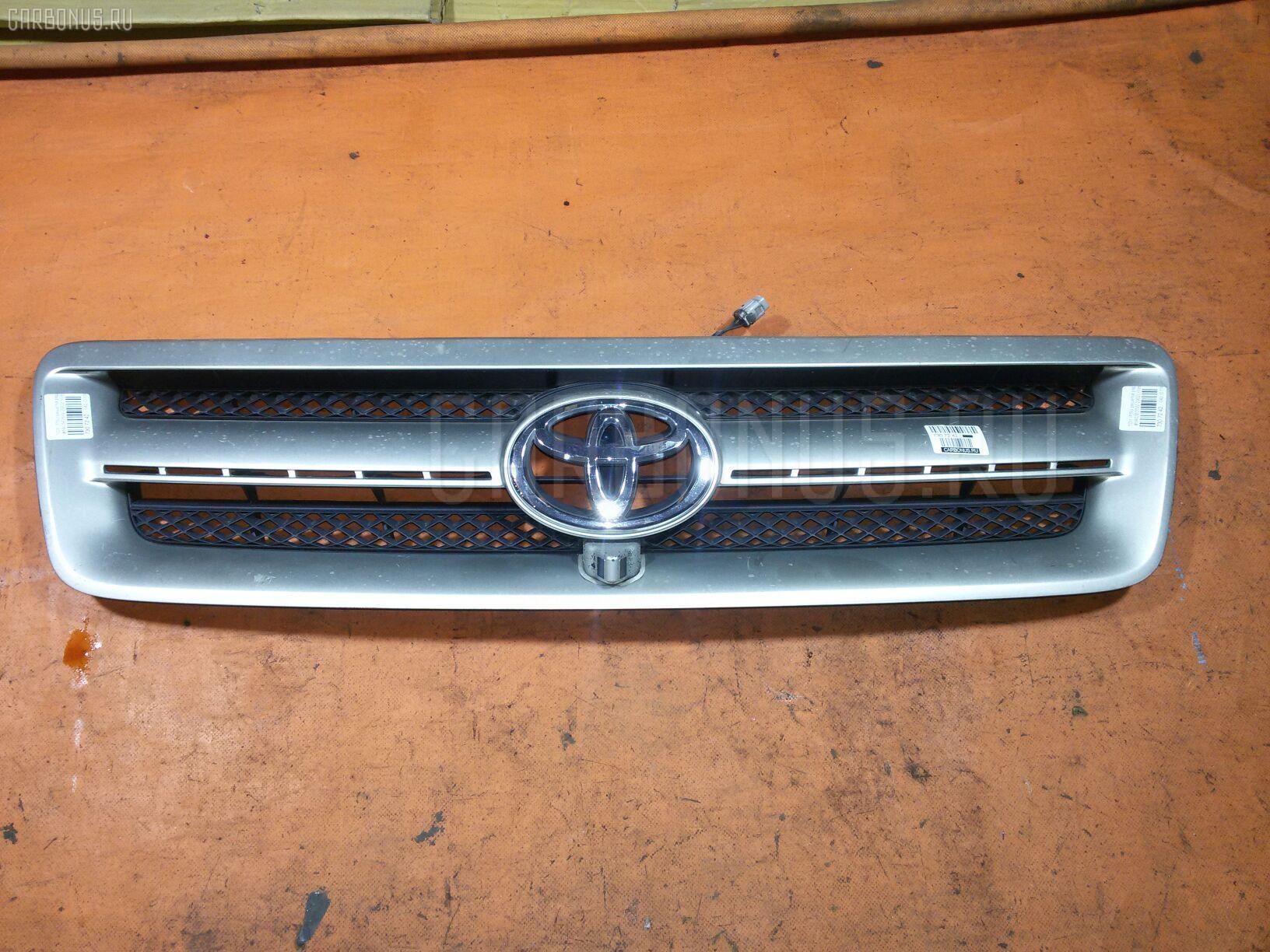 Решетка радиатора TOYOTA IPSUM ACM26W Фото 5