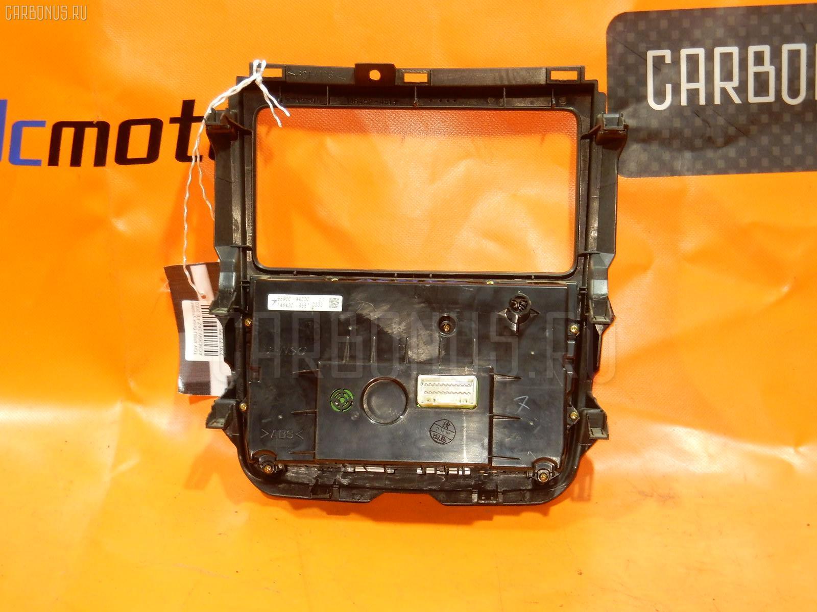 Блок управления климатконтроля TOYOTA IPSUM ACM26W 2AZ-FE. Фото 5