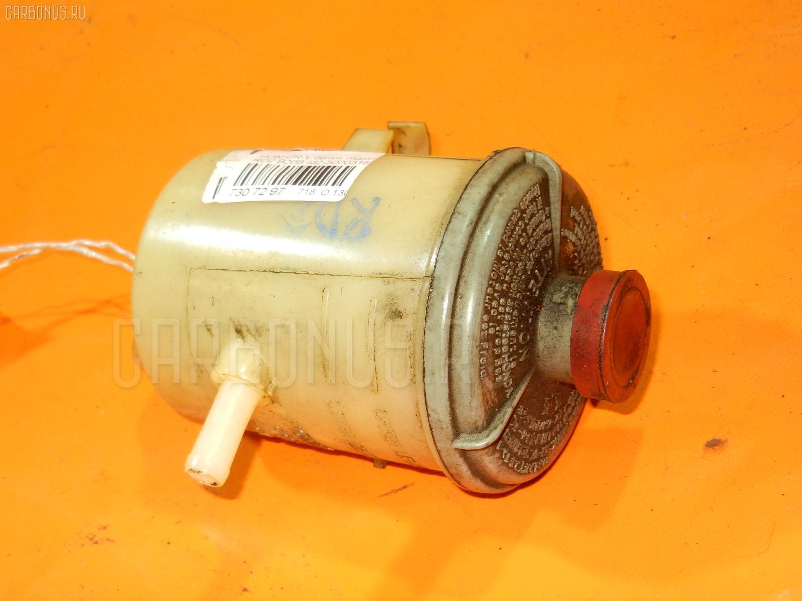 Бачок гидроусилителя HONDA CR-V RD2 B20B Фото 1