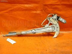 Стеклоподъемный механизм Honda Cr-v RD2 Фото 3