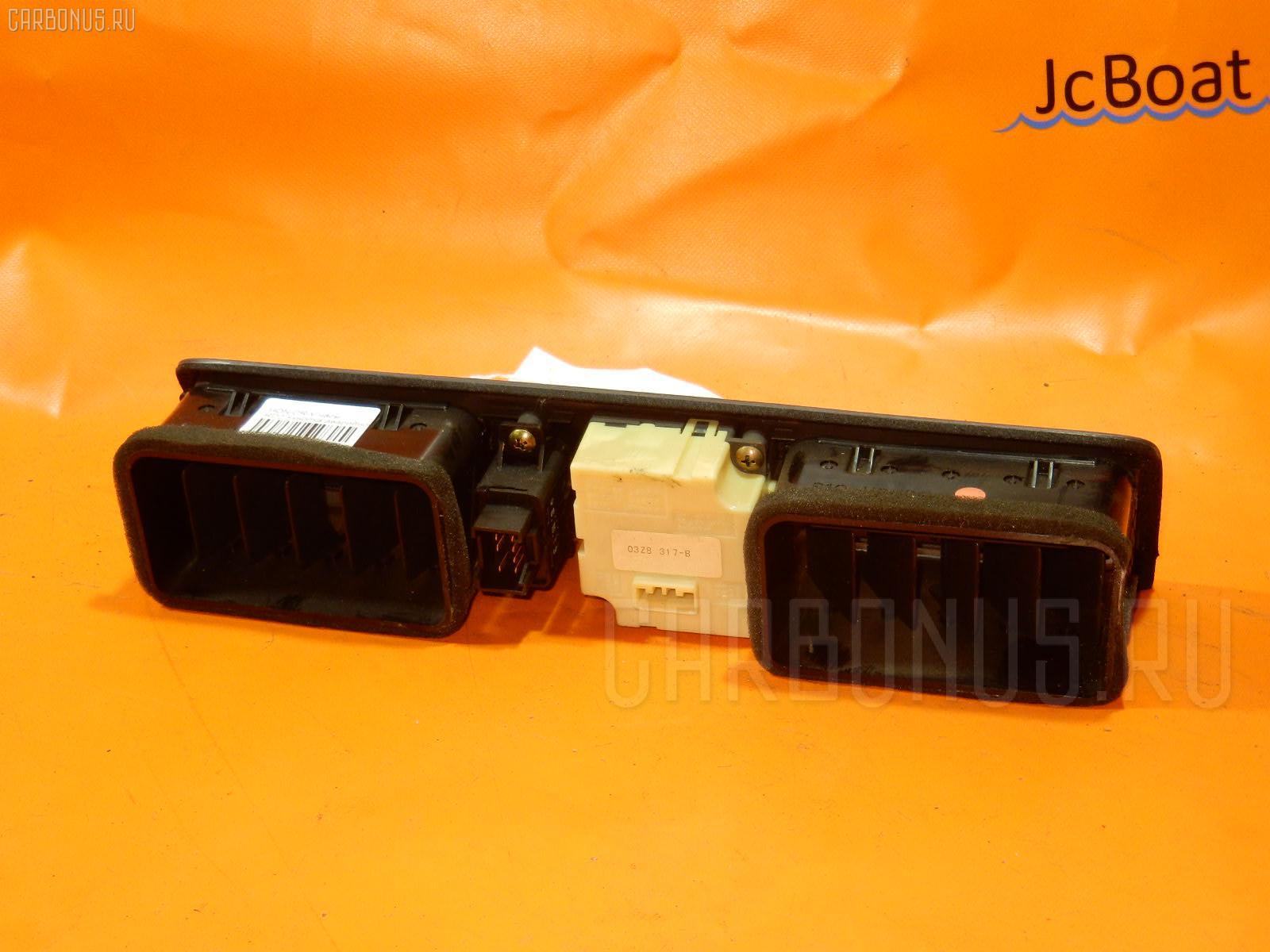 Часы HONDA CR-V RD2 Фото 1