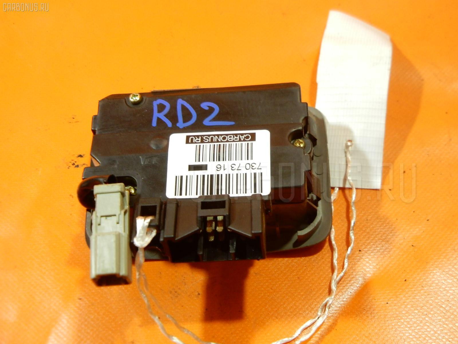 Блок упр-я стеклоподъемниками HONDA CR-V RD2 Фото 1