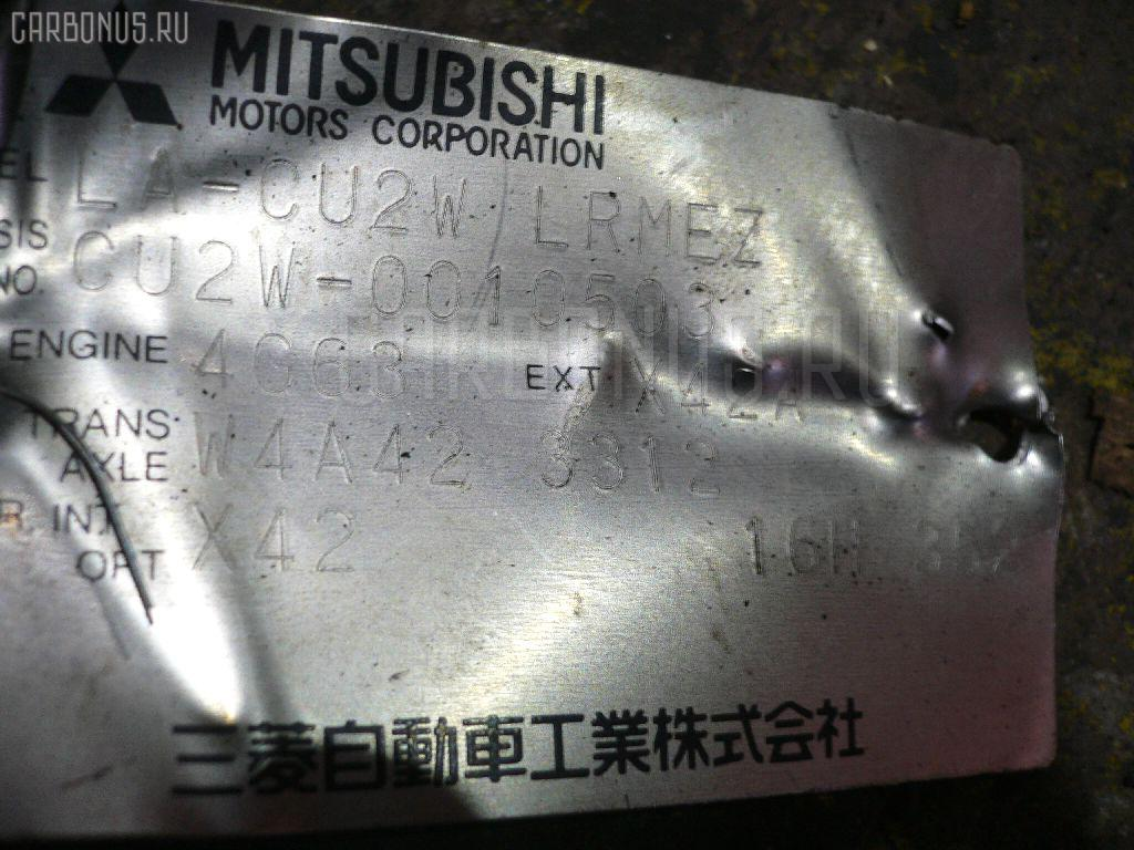 КПП автоматическая MITSUBISHI AIRTREK CU2W 4G63 Фото 2