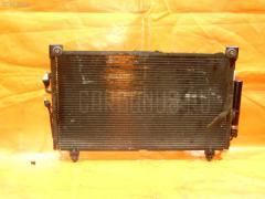 Радиатор кондиционера Mitsubishi Airtrek CU2W 4G63 Фото 2