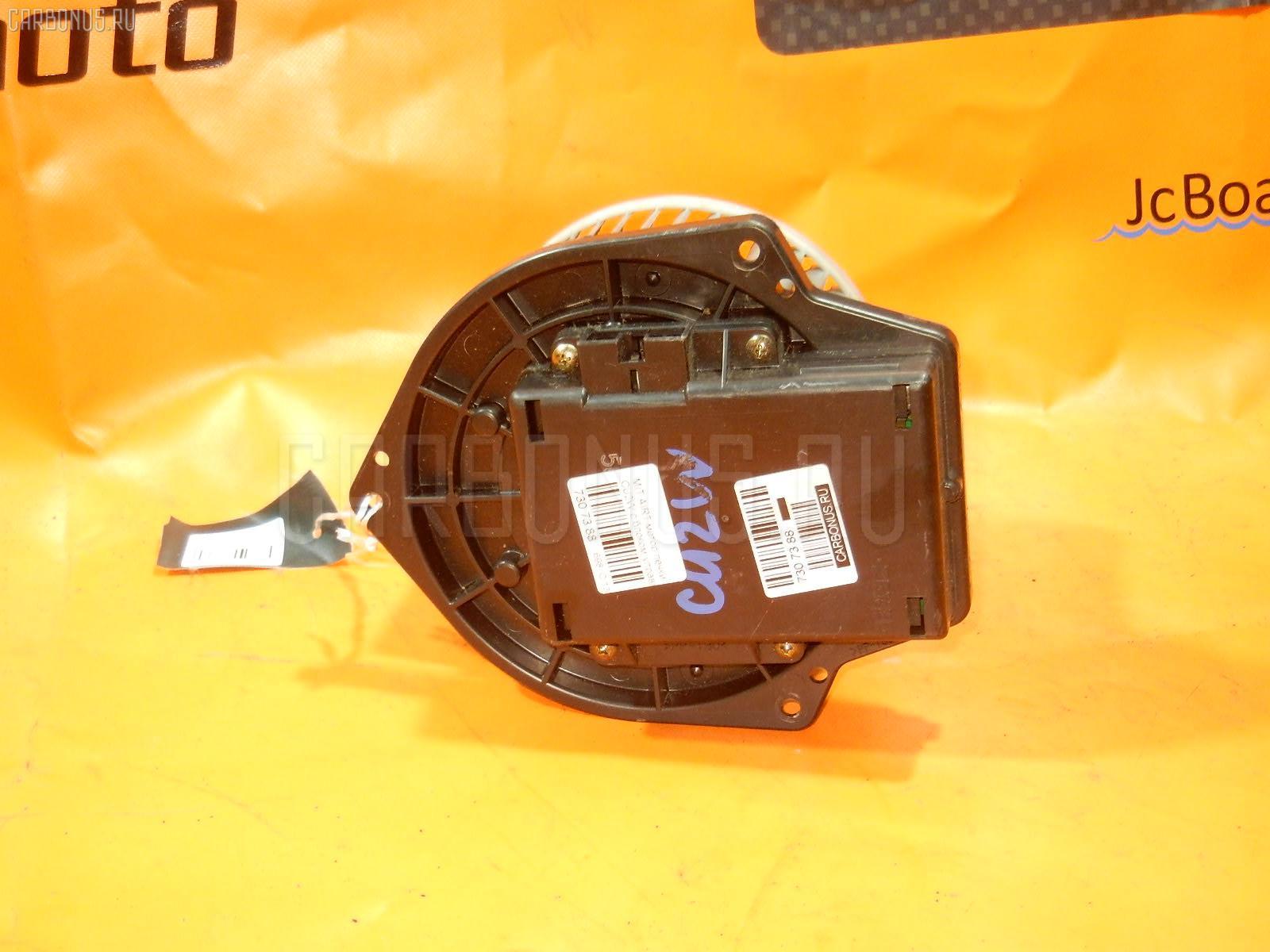 Мотор печки MITSUBISHI AIRTREK CU2W Фото 2