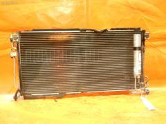 Радиатор кондиционера Mitsubishi Lancer cedia wagon CS5W 4G93T Фото 4