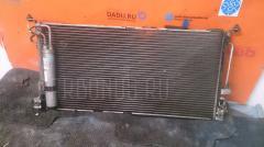 Радиатор кондиционера Mitsubishi Lancer cedia wagon CS5W 4G93T Фото 1