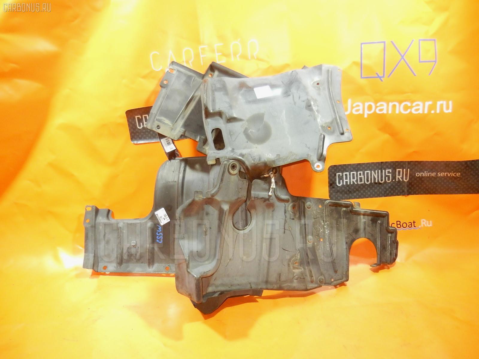 Защита двигателя MITSUBISHI LANCER CEDIA WAGON CS5W 4G93-T. Фото 5