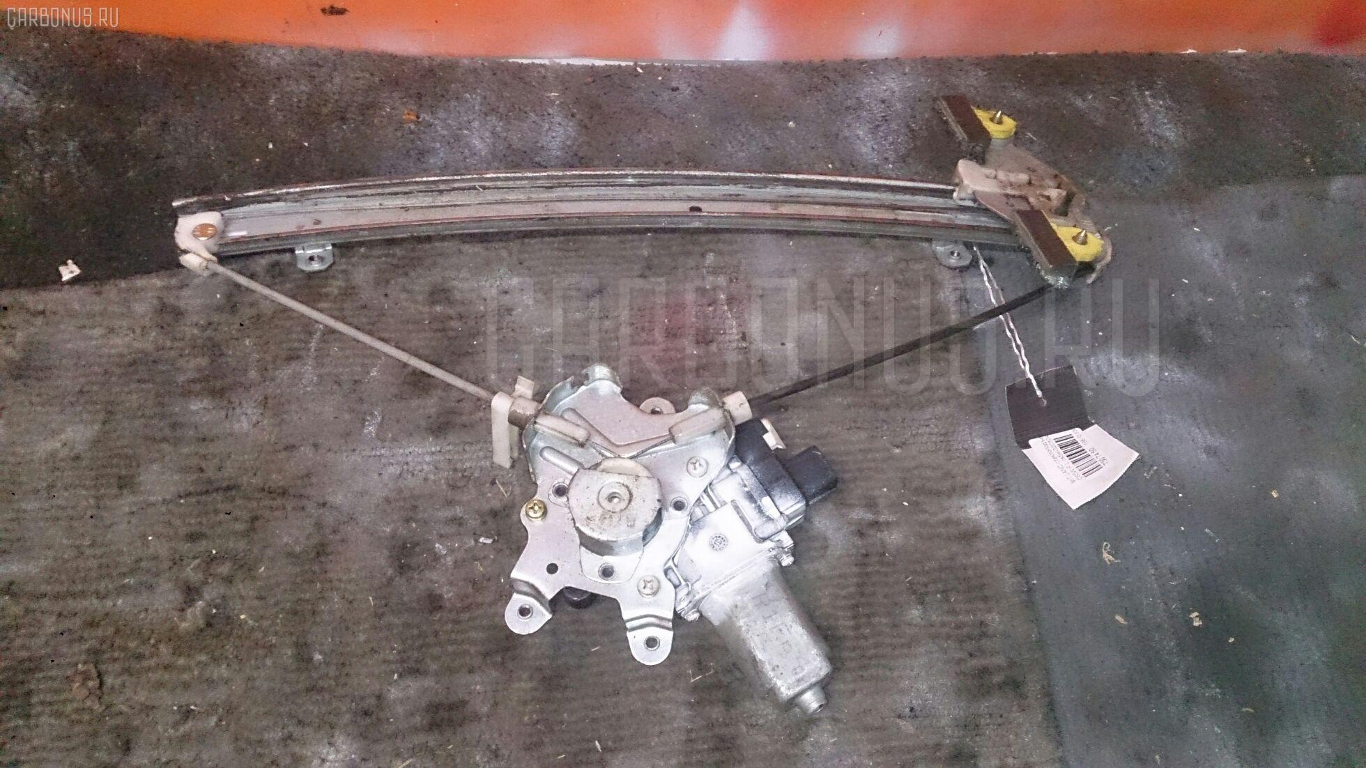 Стеклоподъемный механизм Mitsubishi Lancer cedia wagon CS5W Фото 1