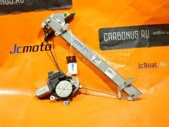 Стеклоподъемный механизм Mitsubishi Lancer cedia wagon CS5W Фото 2