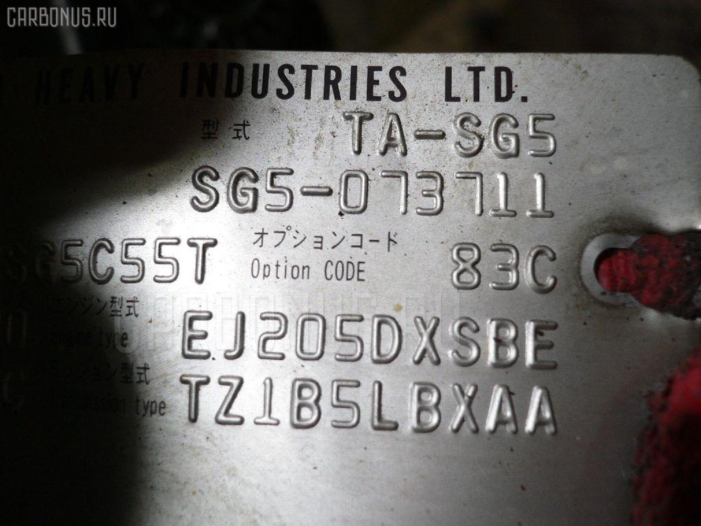 Двигатель SUBARU FORESTER SG5 EJ205 Фото 6