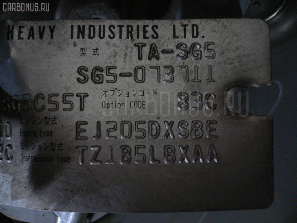 КПП автоматическая SUBARU FORESTER SG5 EJ205 Фото 2