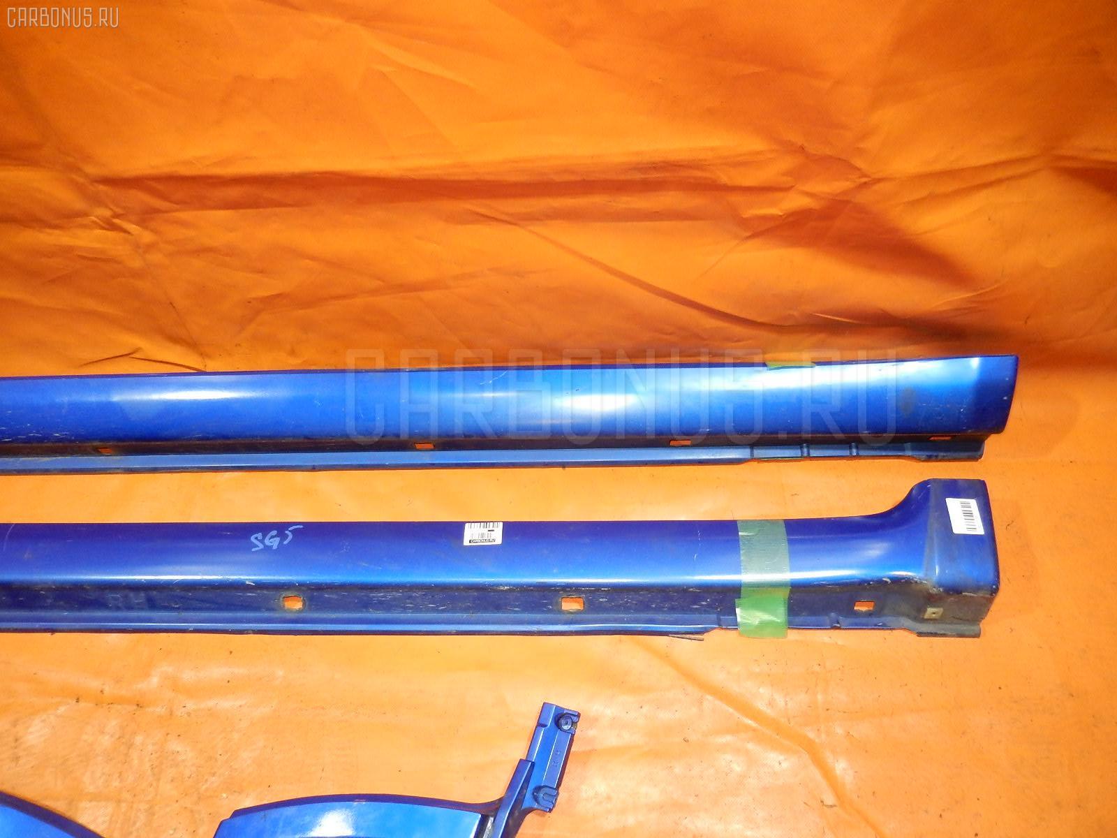 Порог кузова пластиковый ( обвес ) SUBARU FORESTER SG5 Фото 3