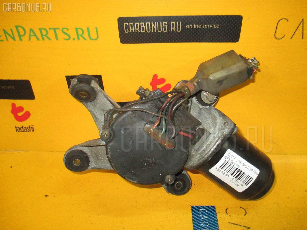 Мотор привода дворников SUBARU FORESTER SF5. Фото 9