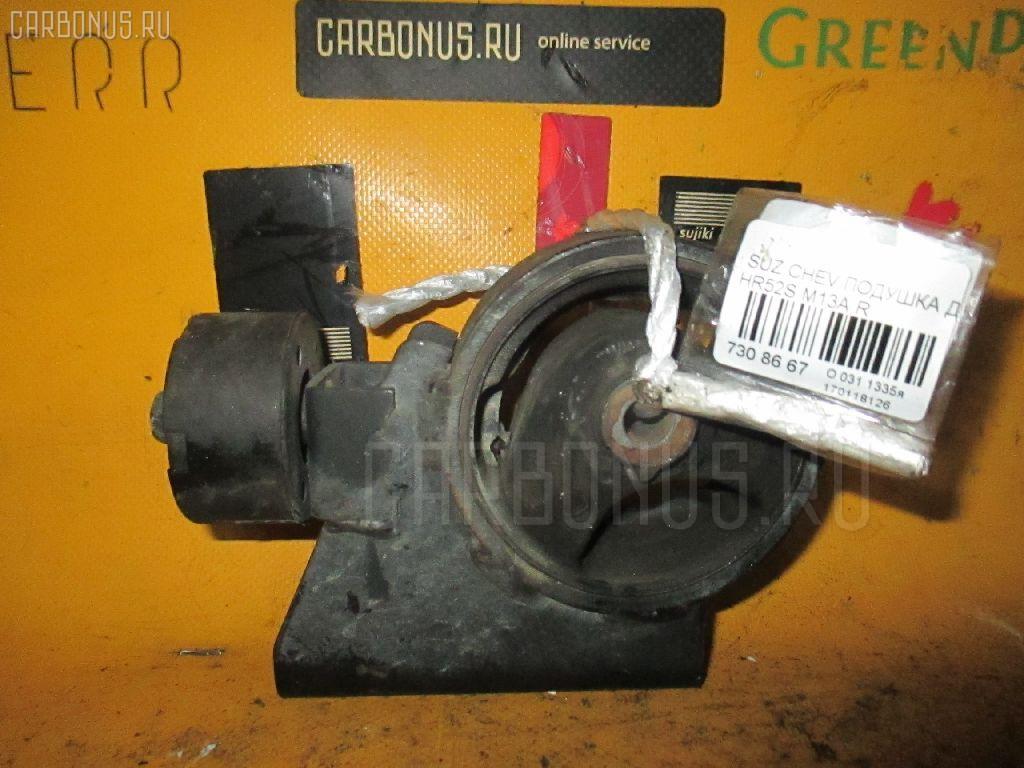 Подушка двигателя SUZUKI CHEVROLET CRUZE HR52S M13A. Фото 4