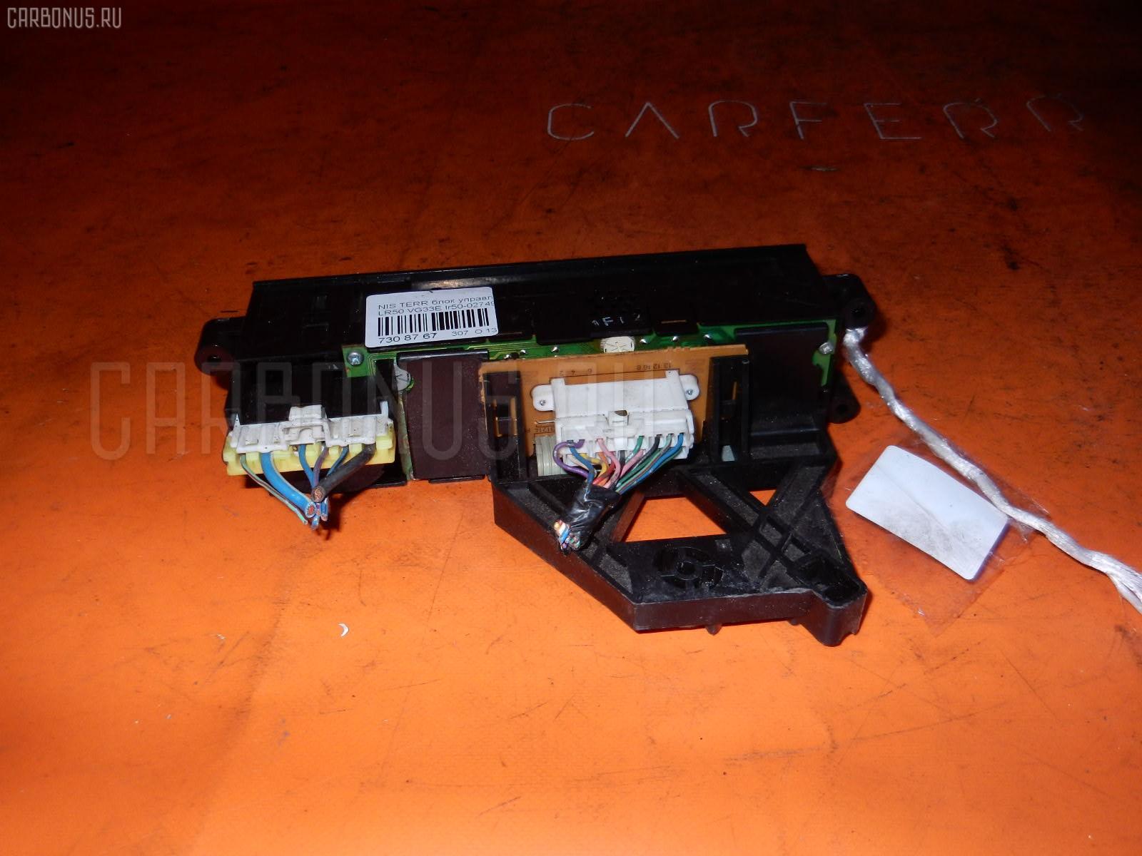 Блок управления климатконтроля NISSAN TERRANO LR50 VG33E. Фото 8
