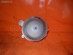 Мотор печки TOYOTA MARK X GRX120