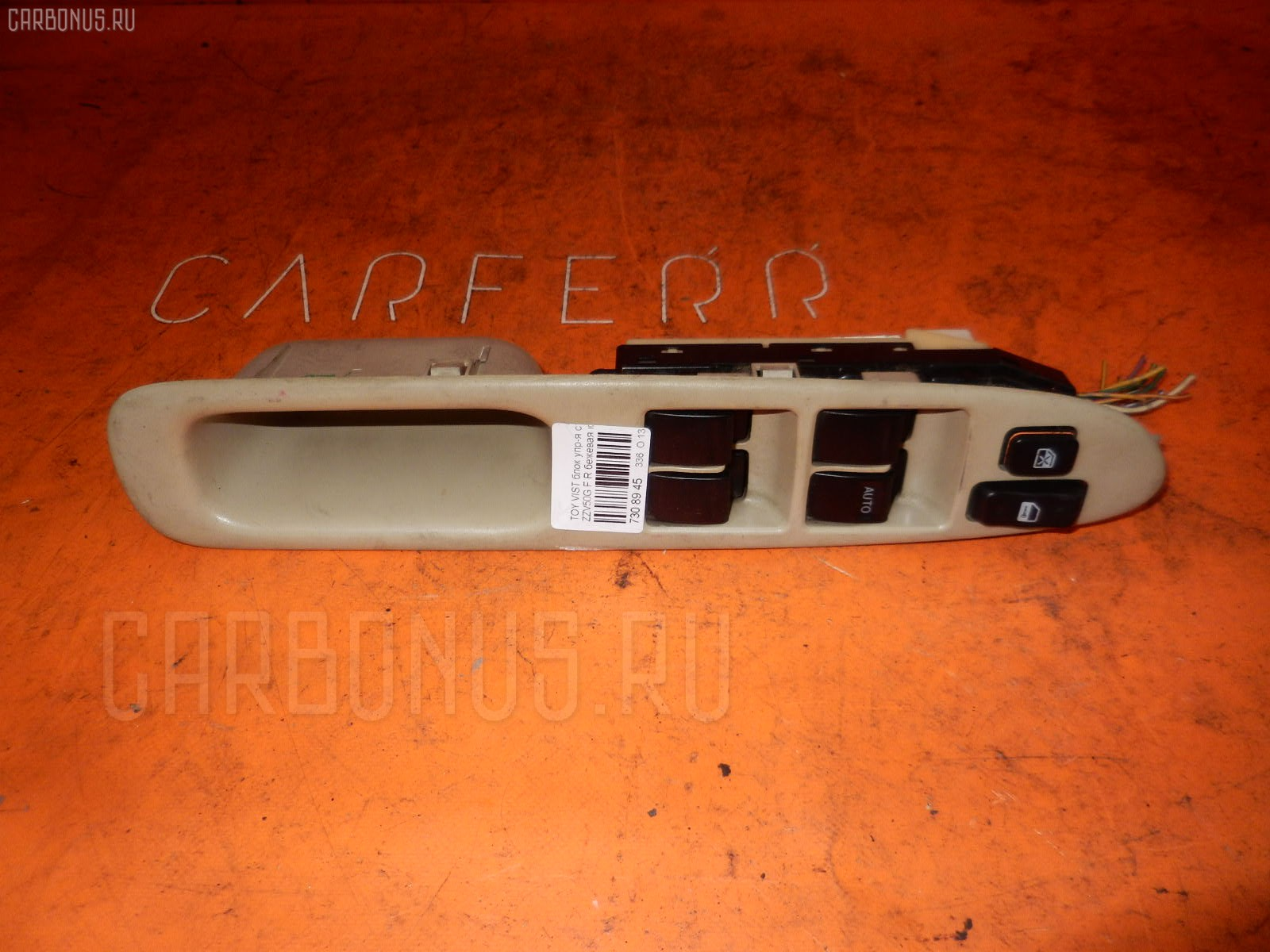 Блок упр-я стеклоподъемниками TOYOTA VISTA ARDEO ZZV50G. Фото 6