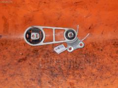 Подушка двигателя на Mazda Verisa DC5W ZYVE, Заднее расположение