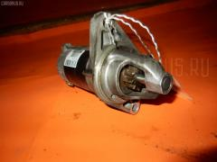 Стартер Honda Cr-v RD1 B20B Фото 2