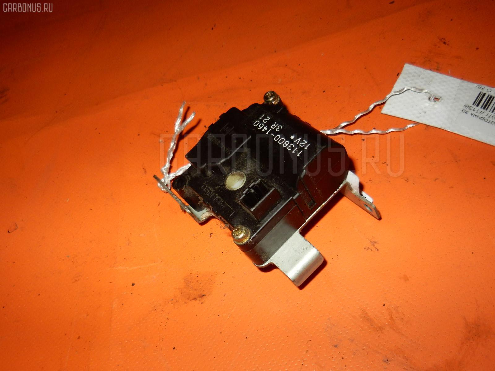 Моторчик заслонки печки HONDA CR-V RD1 B20B Фото 1