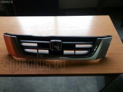 Решетка радиатора Honda Cr-v RD1 Фото 1