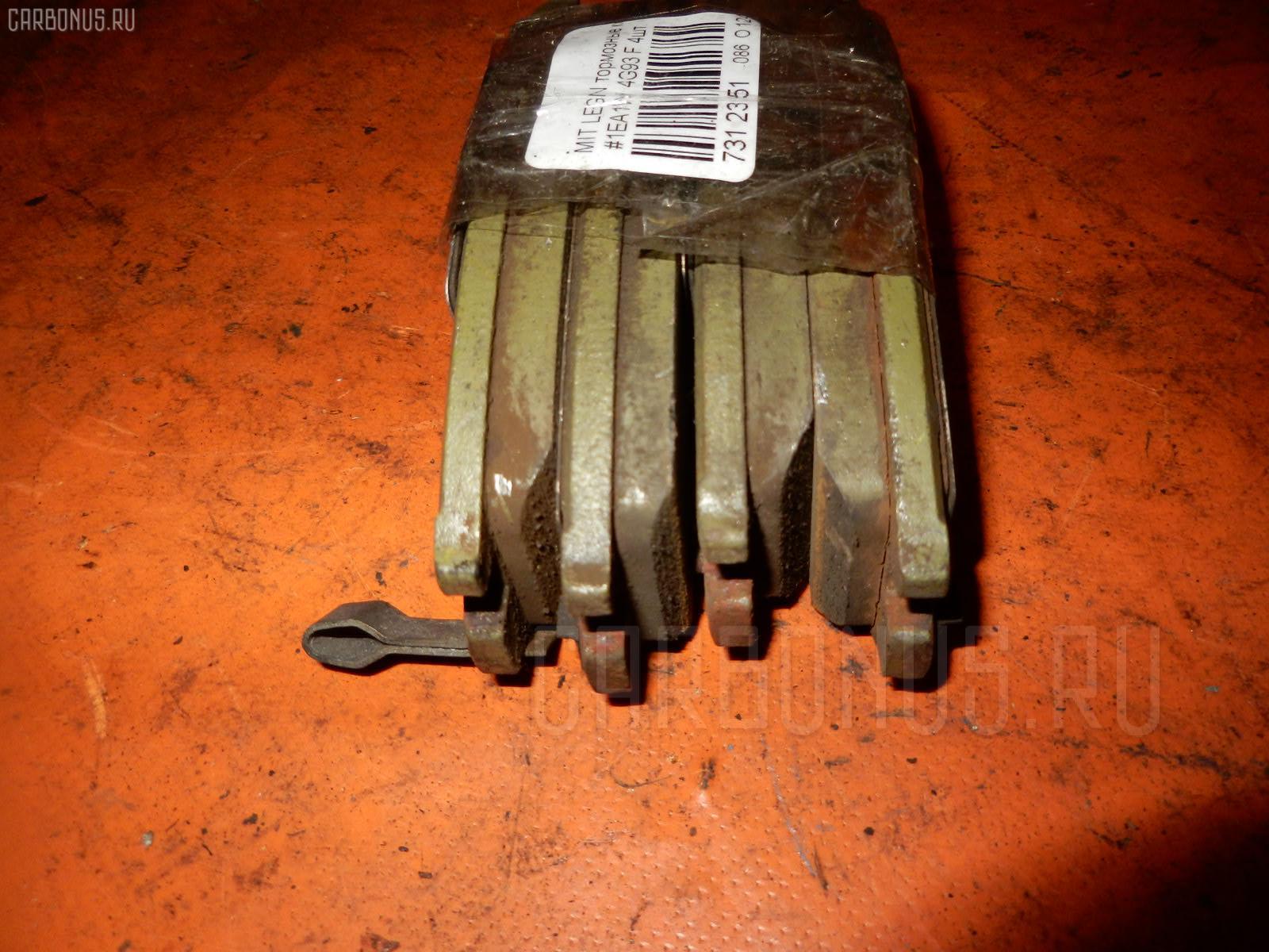 Тормозные колодки MITSUBISHI LEGNUM EA1W 4G93 Фото 2