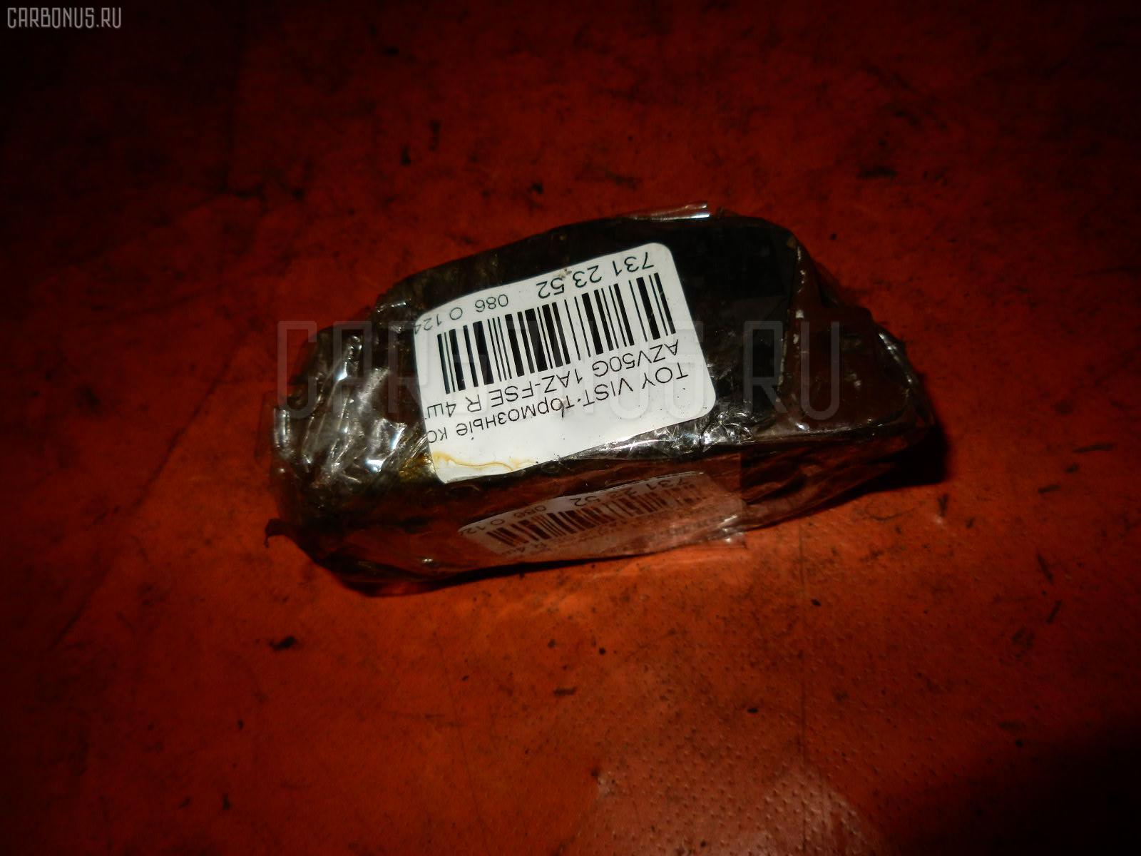 Тормозные колодки TOYOTA VISTA SV50 3S-FSE. Фото 9