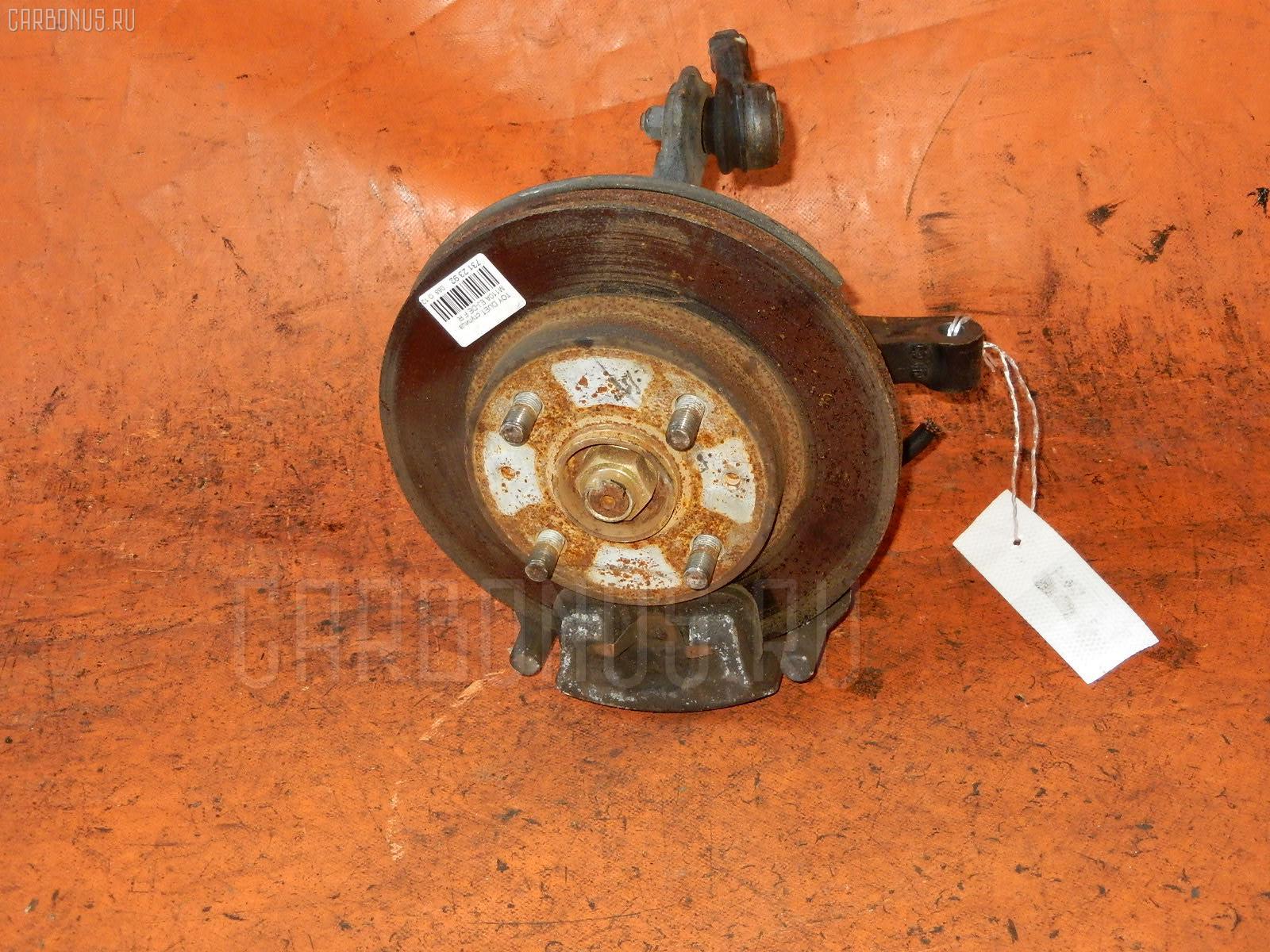 Ступица TOYOTA DUET M110A EJ-DE. Фото 6