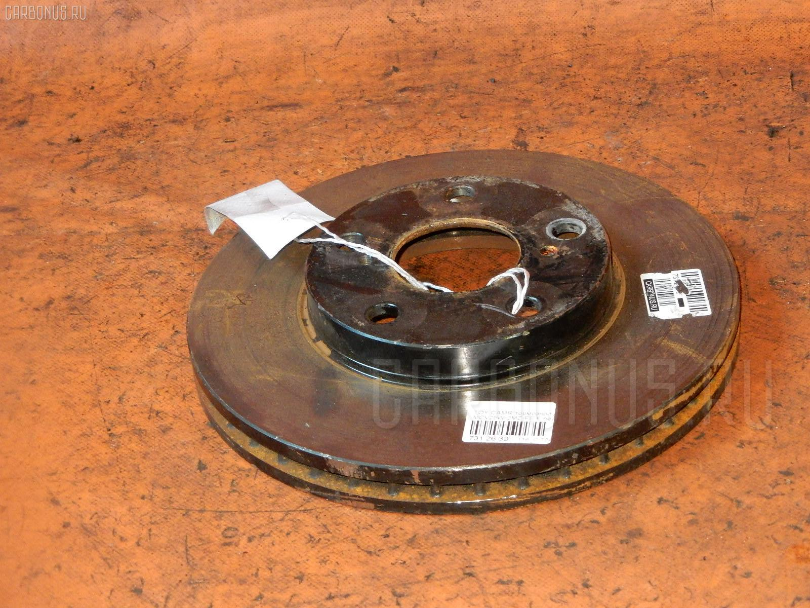 Тормозной диск Toyota Camry gracia wagon MCV25W 2MZ-FE Фото 1