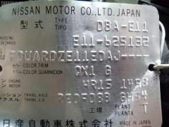 КПП автоматическая NISSAN NOTE E11 HR15-DE Фото 7