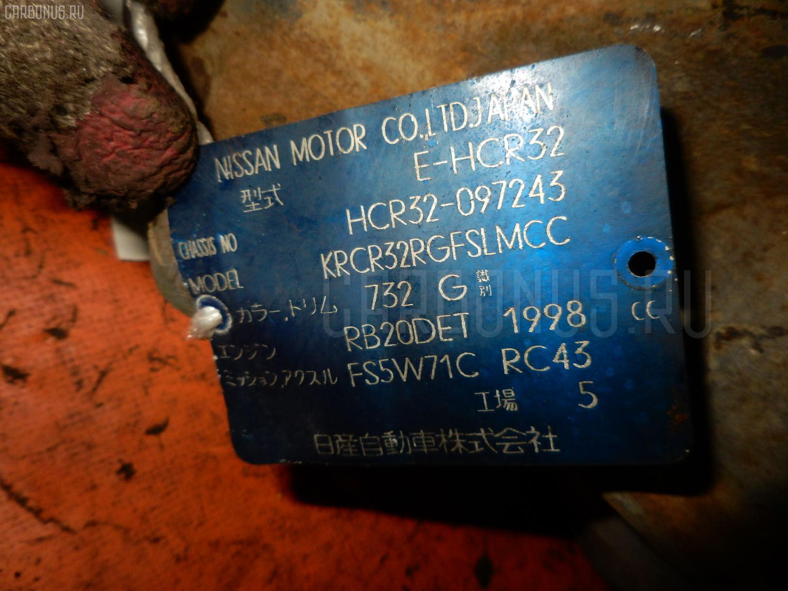 Редуктор NISSAN SKYLINE HCR32 RB20DET. Фото 4