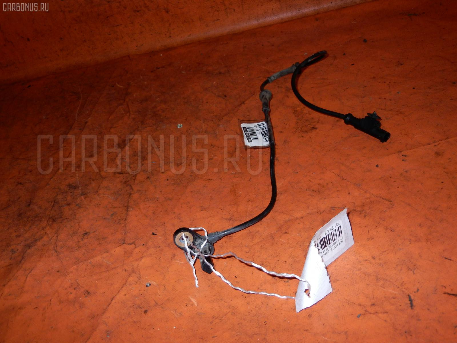 Датчик ABS Nissan Note E11 HR15DE Фото 1