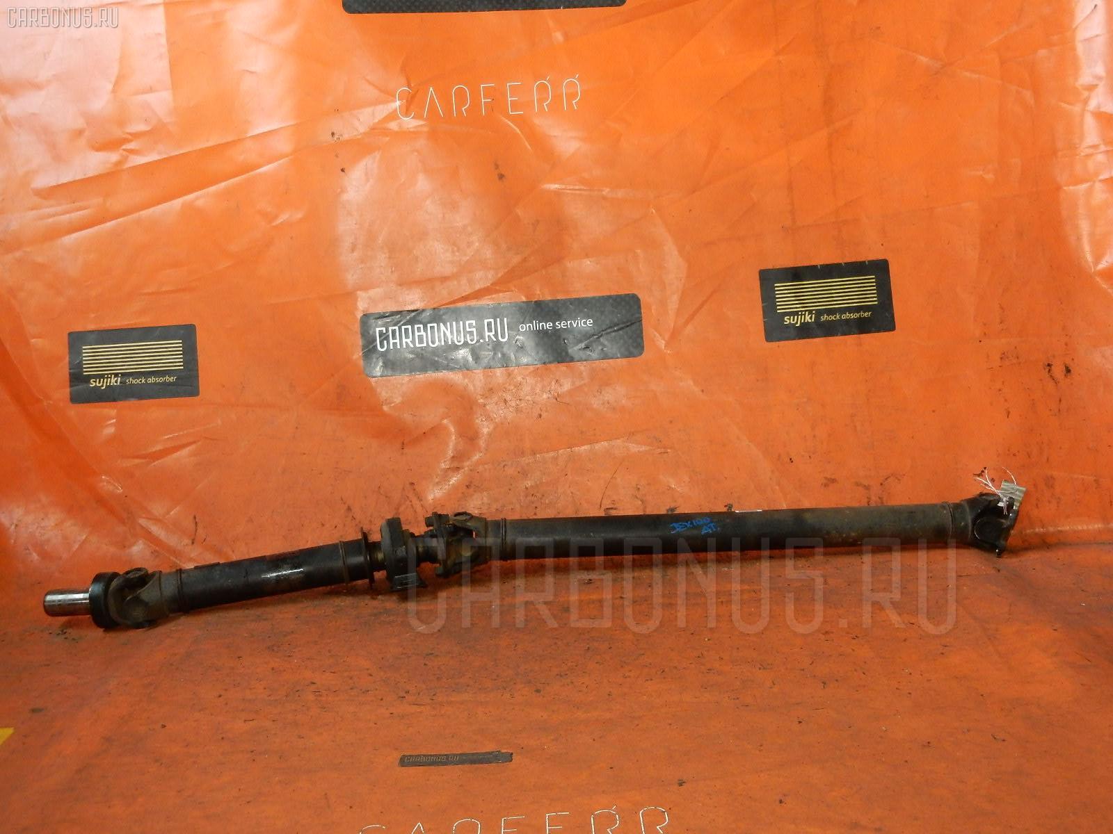 Кардан TOYOTA MARK II JZX100 1JZ-GE Фото 1