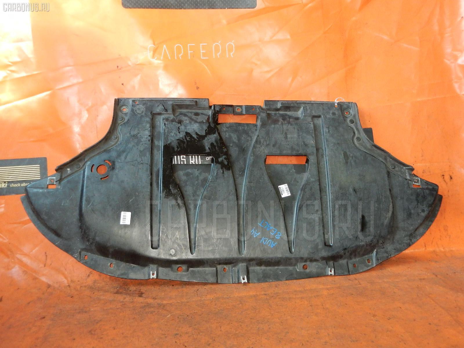 Защита двигателя AUDI A4 8EALT ALT. Фото 2